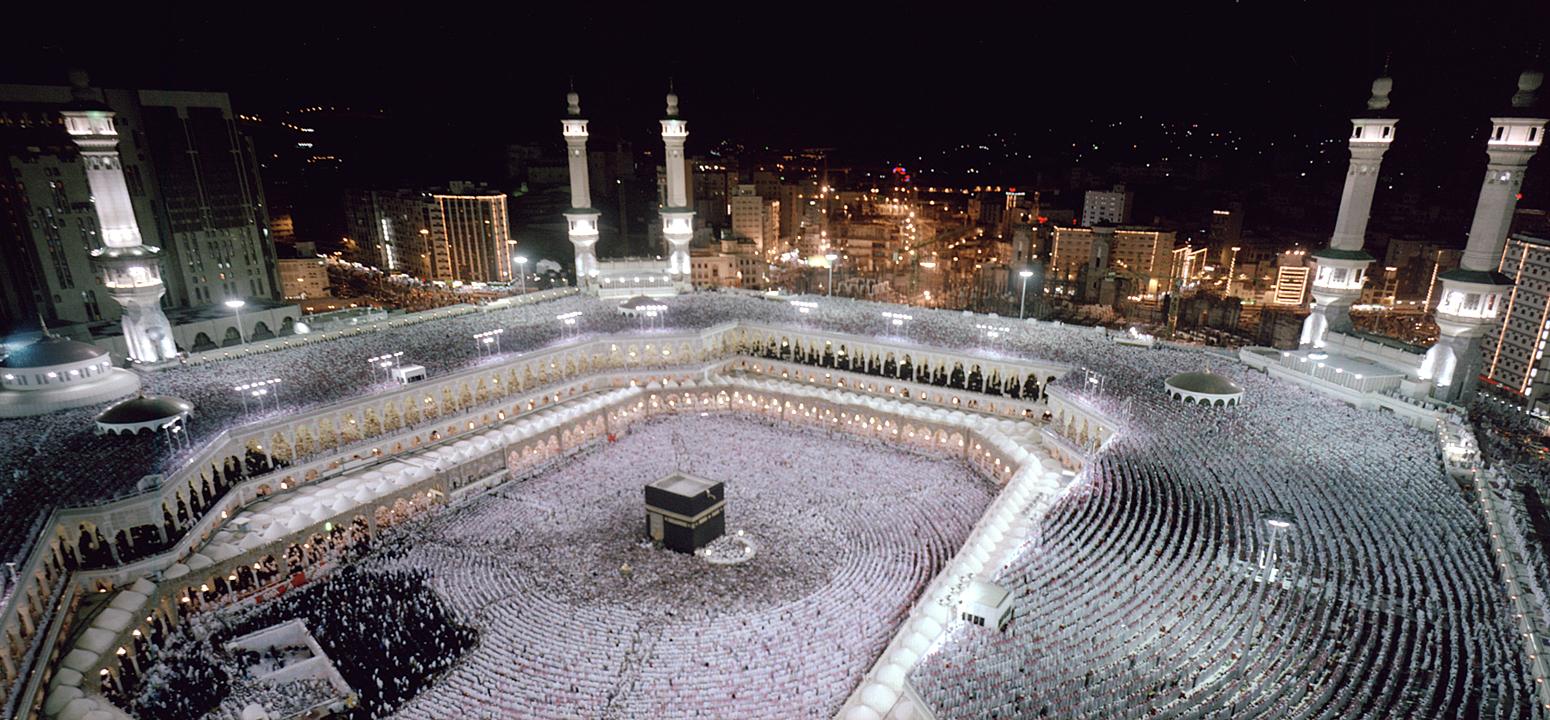 Mukhtasar Al-Quduri [10] – Hajj