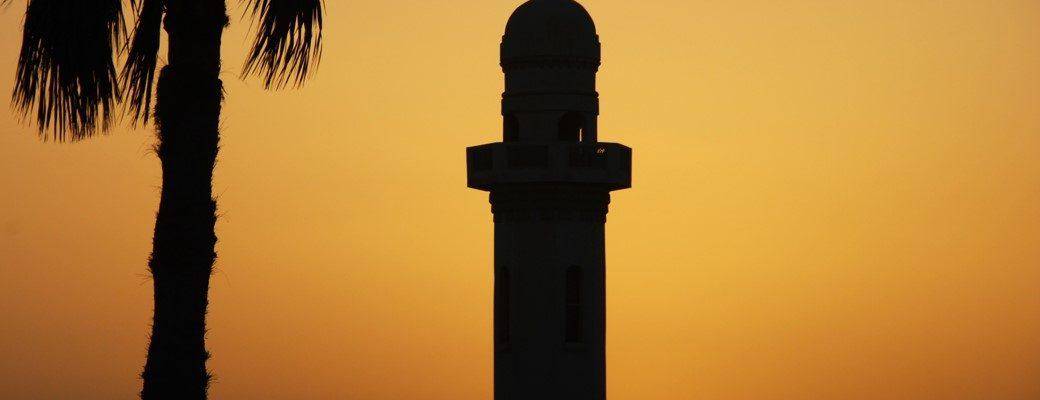 Risalah Adhudiyah – Aqidah