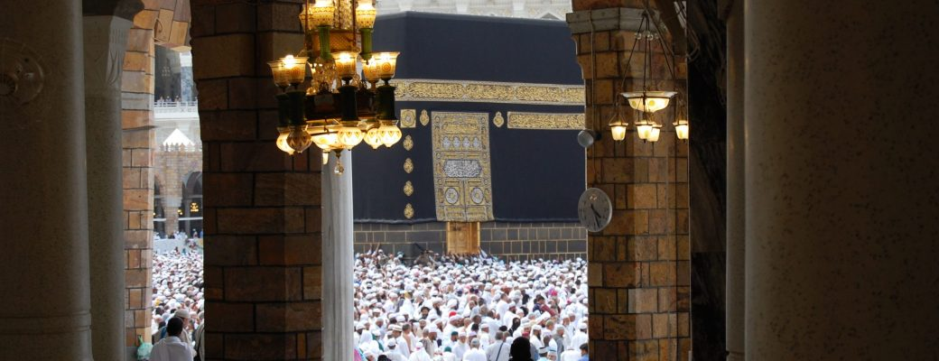 Hajj – The Journey Of A Lifetime